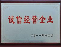 安阳商标注册资质证书